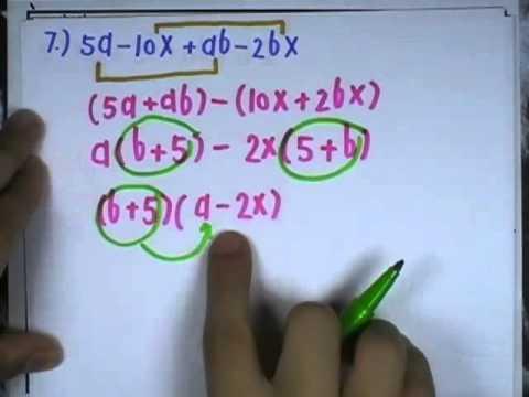 เลขกระทรวง เพิ่มเติม ม.2 เล่ม2 : แบบฝึกหัด1.1ข ข้อ01