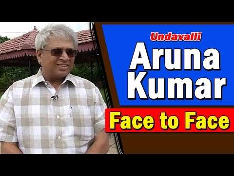 Undavalli Aruna Kumar Exclusive Interview || Face to Face ||