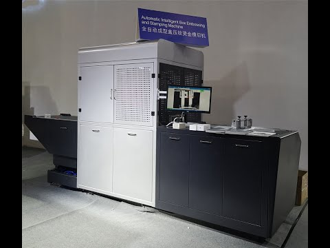 Automatic Intelligent Box Embossing And Stamping Machine