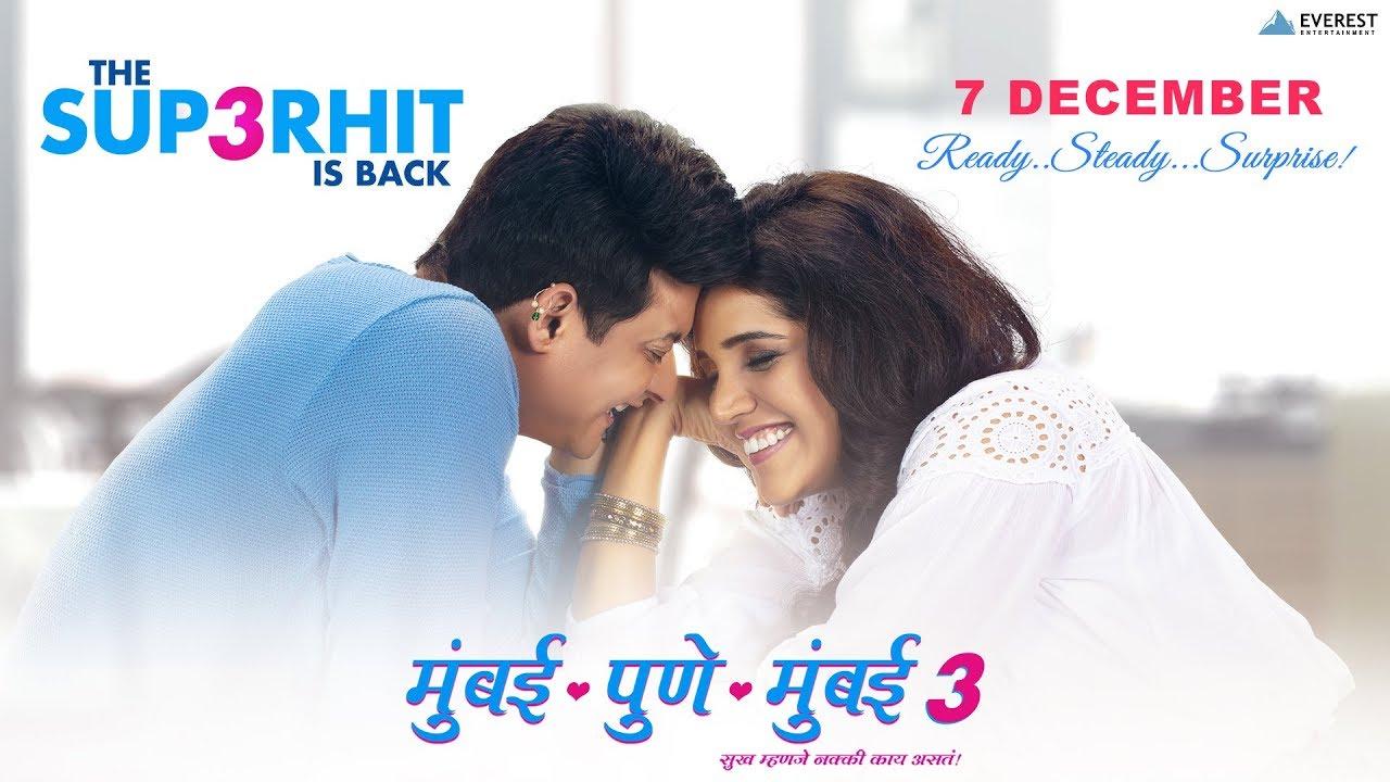 Mumbai Pune Mumbai 3 (2018) Marathi PreDvd x264 Download