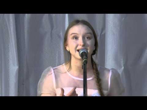 Стих О Фокиной Черёмуха исп  Кузнецова Кристина