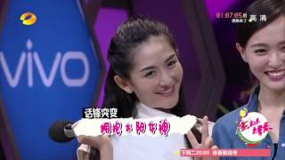 """《快乐大本营》看点: 何炅""""设计""""谢娜秒陷张杰漩涡 Happy Camp 09/26 Recap: Nana Xie Fall Into Zhang Jie's Vortex【湖南卫视官方版】"""