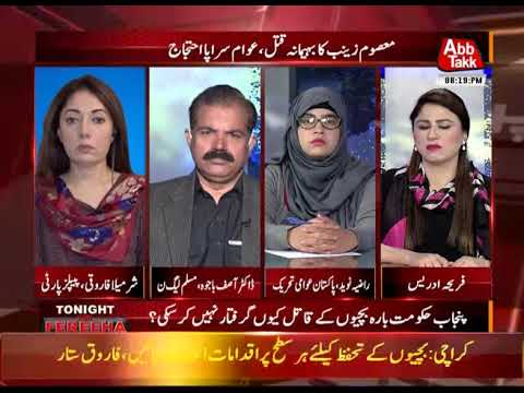 Tonight With Fereeha – 10 January 2018 - Abb takk