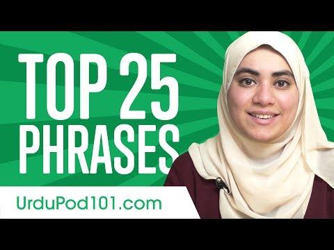 Learn the Top 25 Urdu Phrases