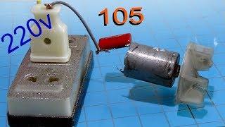 Comment exécuter un 12v moteur 220v ac puissance, de la vitesse du moteur