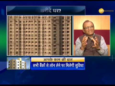 MIG houses eligible for interest subsidy under Pradhan Mantri Awas Yojana (PMAY)