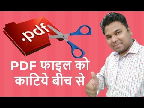 In 1 Second Split A PDF File By Page Ranges 🔥  Super Trick