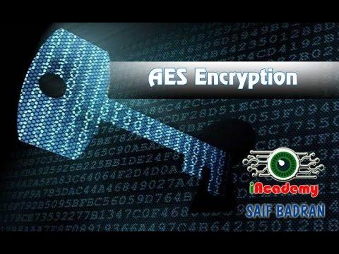 AES Encryption - شرح بالعربي