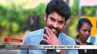Actor Vimal is Looking for an Experienced Director this time - Dinamalar Video