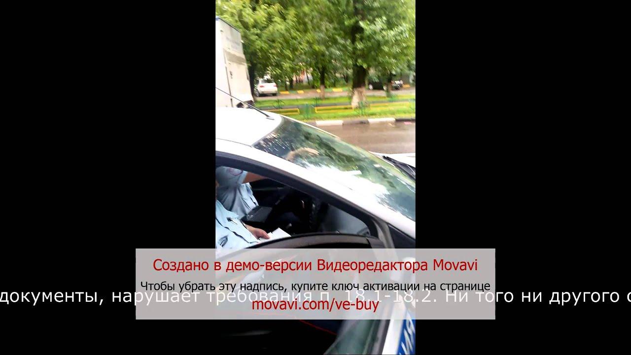 MAN TGL 12.220 BL продажа грузового авто в Москве - YouTube