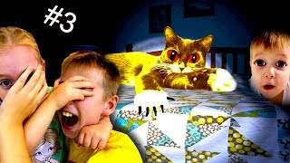- Дети Играют Мультик Игра 5 ночей с Барсиком как ФНАФ Новые Бонусные Уровни Живые Игрушки у нас Дома
