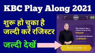 How To Play KBC Play Along in 2021   KBC Play Along Start   KHC Play Along Registration Process