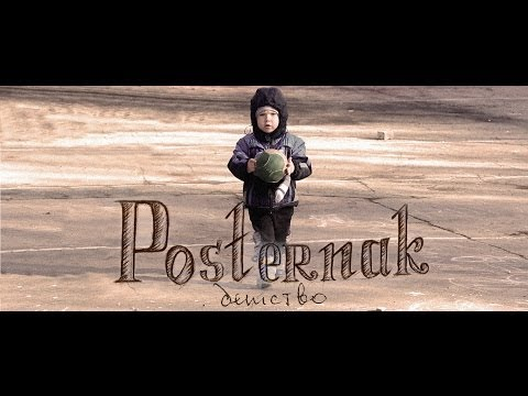 Клип Posternak - Детство