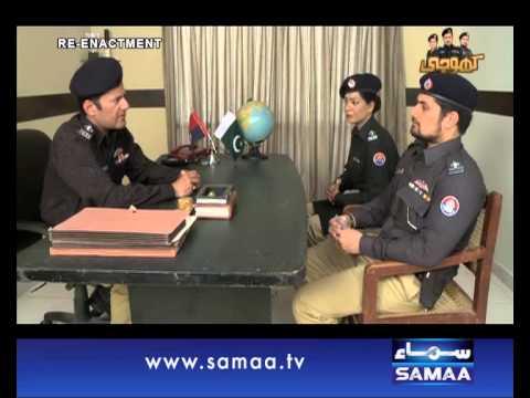 Khoji, 24 April 2015 Samaa Tv