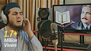 Lab Pe Aati Hai Dua - Cover - Aqib Farid
