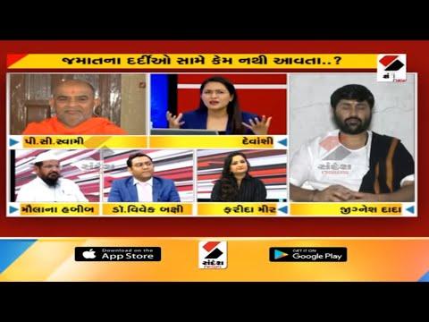 Special Talk With Farida Mir And Jignesh Dada : PART -2 ॥ Sandesh News TV