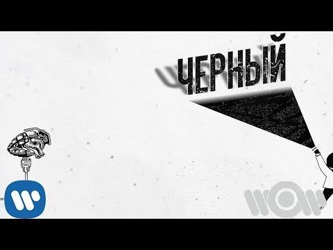 GAZIROVKA - Виски, кола, доллар | Official Audio