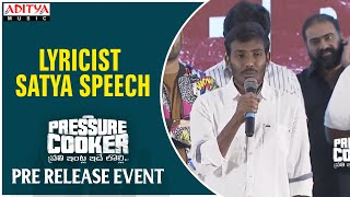 lyricist Satya Speech @ Pressure Cooker Movie Pre Release Event | Sai Ronak, Rahul Ramakrishna