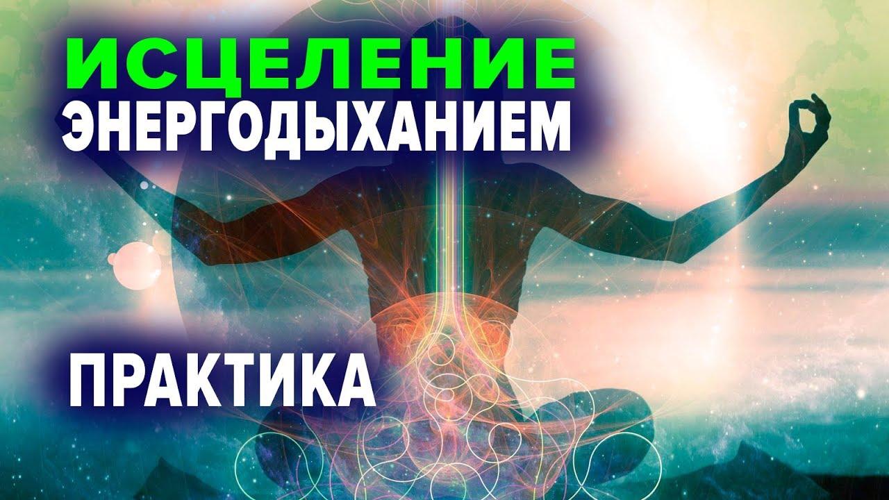 Клуб душа и тело москва официальный сайт клуб москва милан