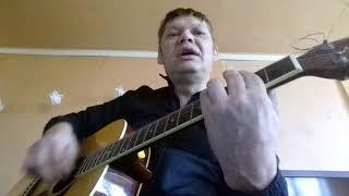 Download Под луганском родился... Ботаника кавер Mp3 and Videos