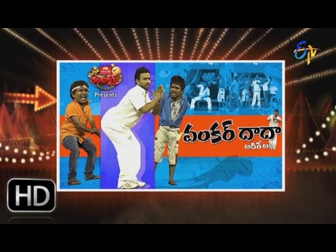 Extra Jabardasth - 9th October 2015  - ఎక్స్ ట్రా జబర్దస్త్ – Full Episode
