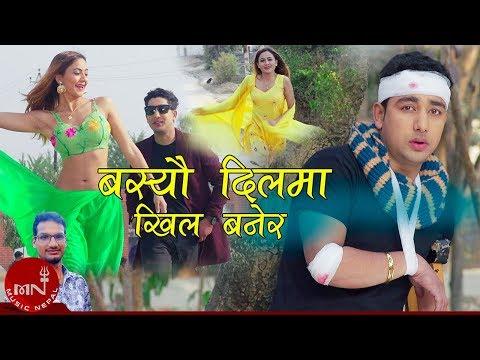 New Lok Dohori 2075/2019 | Basyau Dilma - Ishwori Rimal & Rajan Karki | Sagar Thapa & Anu Parajuli