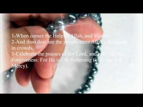 Al Mathurat  part 18 of 41