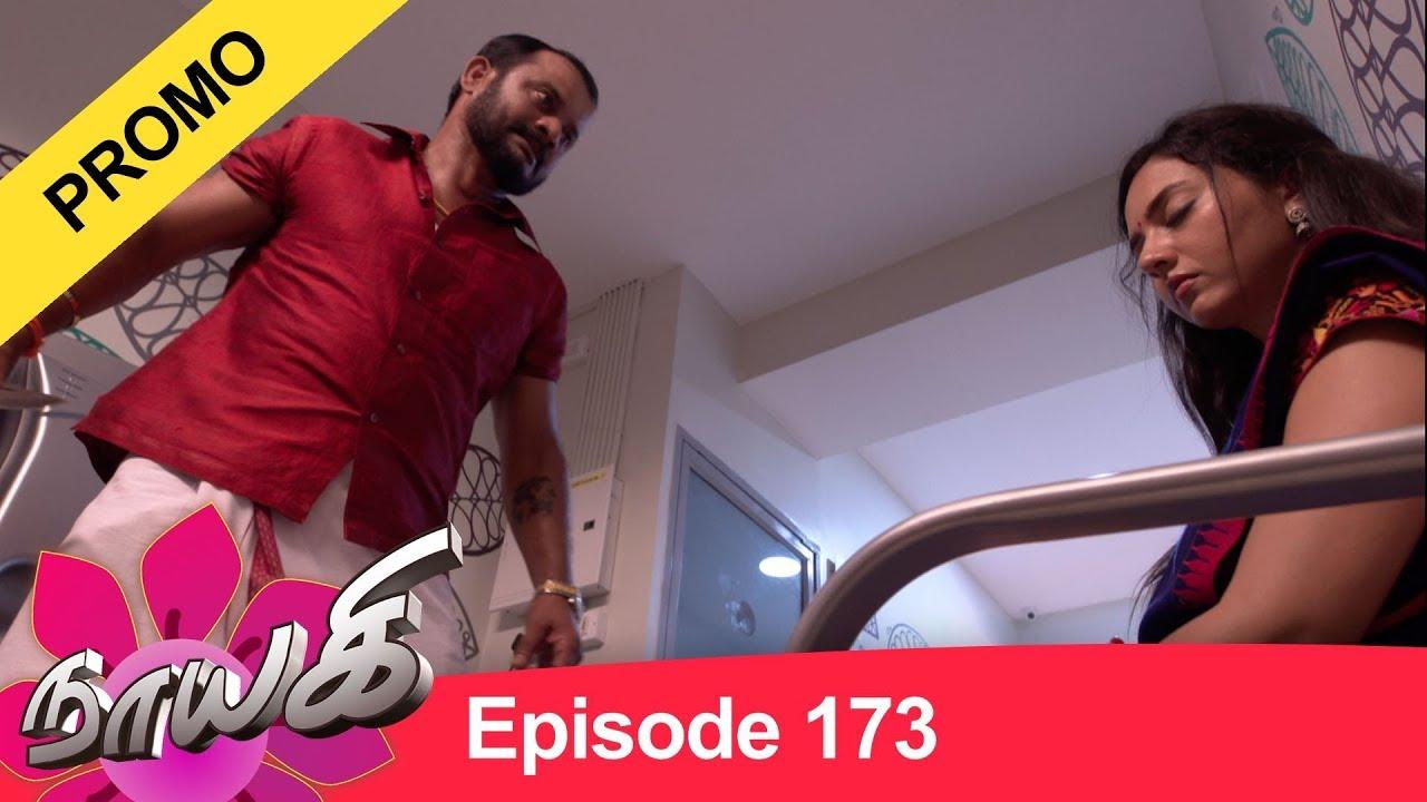 Naayagi Promo for Episode 173