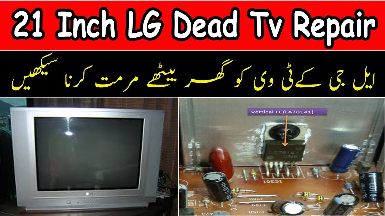 21 Inch LG Dead Tv Repair No Power ! How To Repair Dead Crt Tv Power Supply  Fault
