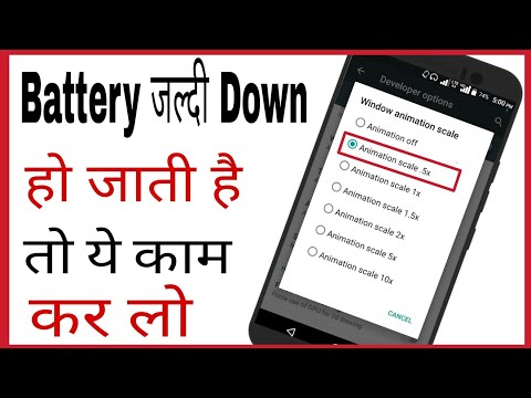 Apne Mobile Ki Battery Kaise Bachaye   How To Solve Android Phone Battery Backup Problem