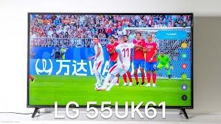 Vì sao LG UK61 được gọi là TV dành cho bóng đá?