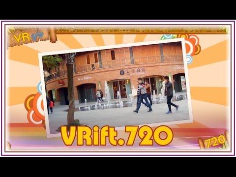 Shopping in Wuhan SBS 3D - Episode 1 - Wuhan Tiandi Shopping Center