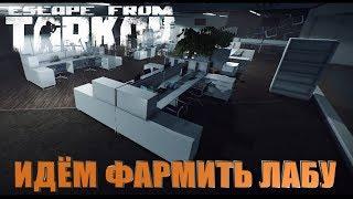 EFT-ВАЙП/ПАТЧ 0. 11. 7/...