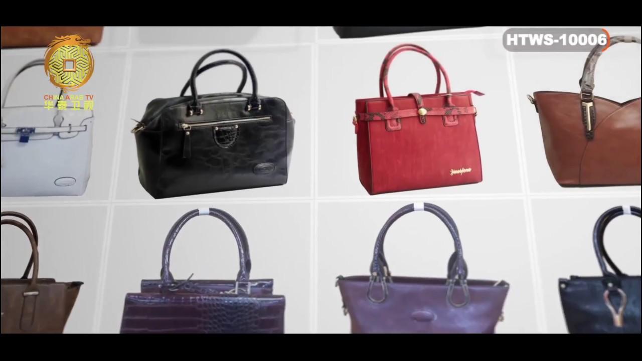 9fefe1e94bba7 أفضل مصنع في الصين    حقائب يد المصنوعة بأجود الخامات وأحدث ...