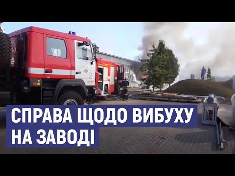 Суспільне Суми: У Зарічному суді слухали свідка у справі щодо вибуху на заводі