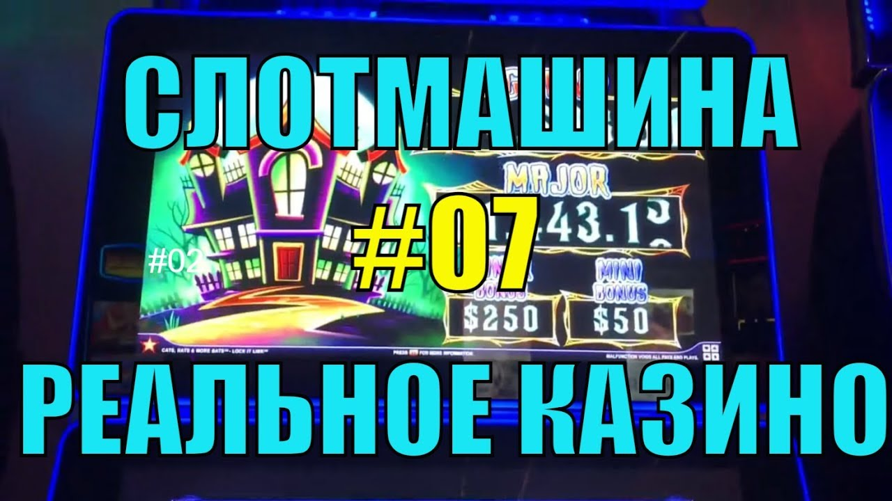 Игровые Аппараты Вулкан Вегас | СЛОТМАШИНА 7 Игровые Автоматы в Реальном Казино
