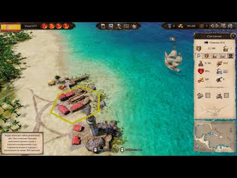 Port Royale 4 GamePlay PC  