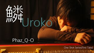 Motohiro Hata - Uroko cover PQO-One shot #5