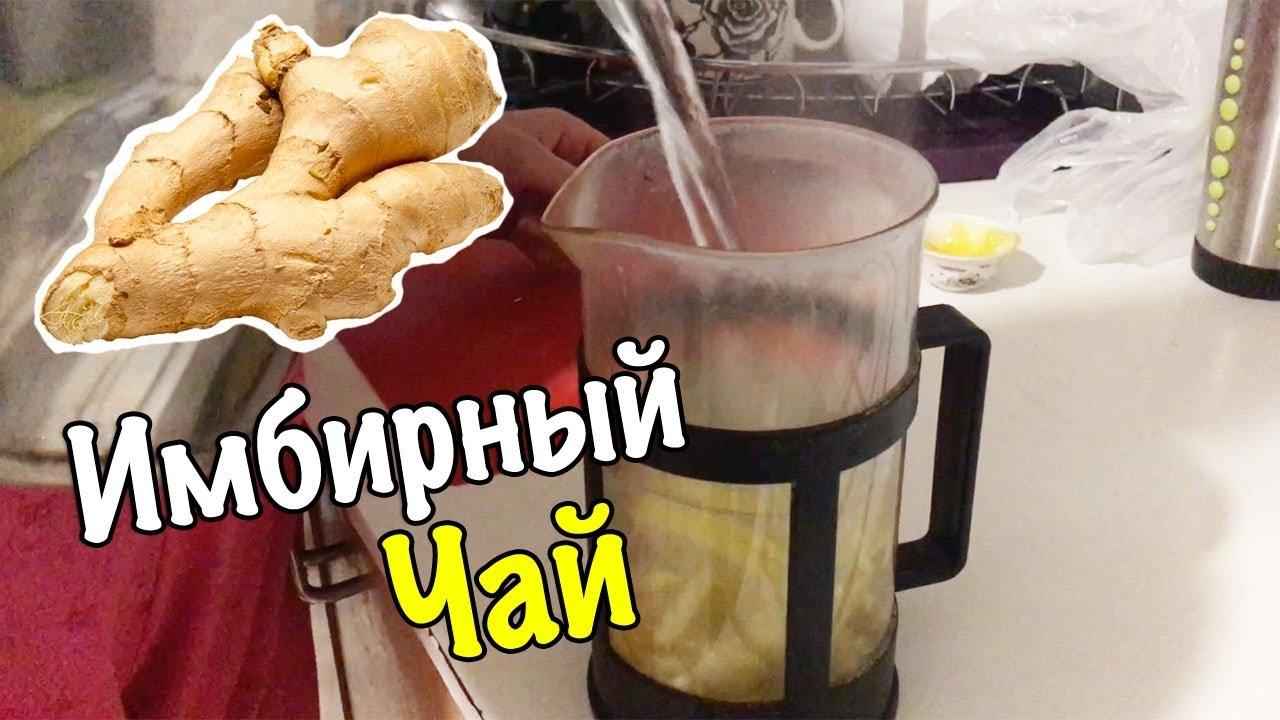 Имбирный чай с медом и лимоном. Простой рецепт.