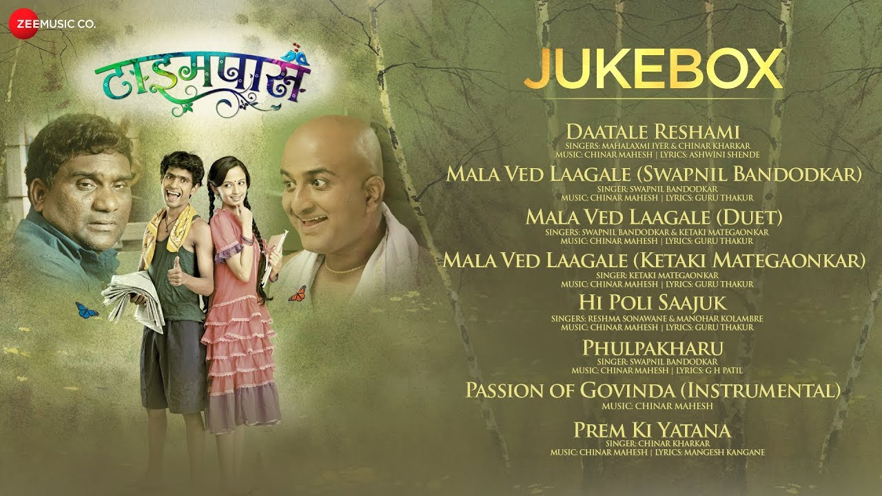 Download Time Pass - Audio Jukebox | Prathamesh Parab & Ketaki Mategaonkar