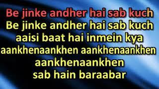 gore gore chand se | Full karaoke | track | mukesh | with hindi lyrics