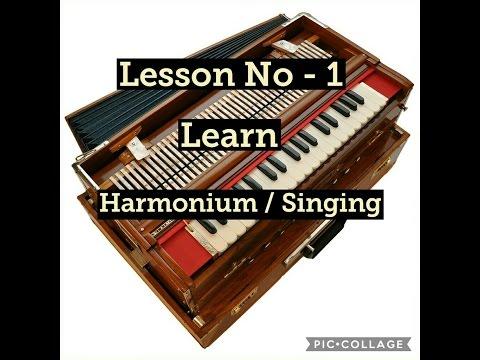 संगीत सीखने का आसान तरीका  (Lesson 1)