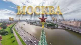 Walk in Moscow - Прогулки по Москве