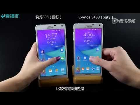 samsung galaxy note 4 - Snapdragon 805 VS Exynos 5433