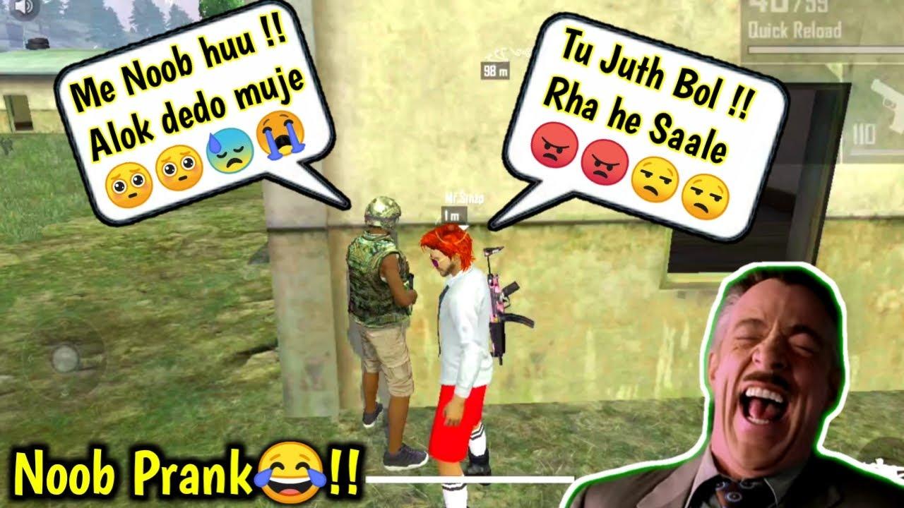 Noob Prank on Random Players Gone Wrong🥺😭पहचान लिया !!