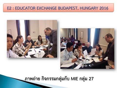 E2 : Educator Exchange : Budapest 2016 [Hungary]