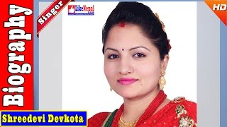 Shree Devi Devkota - Nepali Singer Biography Video, Songs