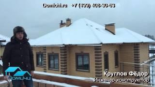 Реализованный проект Новая Рига(, 2015-12-02T10:12:20.000Z)