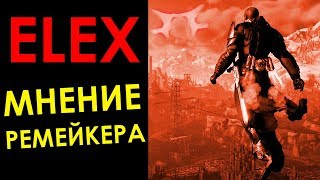 Прошёл ELEX за Клириков   Мнение Ремейкера