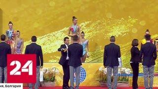 Гимнастка Дина Аверина выиграла четвертое золото чемпионата мира - Россия 24